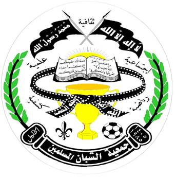 https://i.goalzz.com/?i=palestine%2Falshoban_almuslimin_logo1.jpg